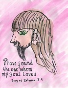 The Dude Paintings - I have found the one whom my soul loves by James and Donna Daugherty