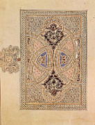 Middle Ages Drawings Prints - Illuminated Cover of a Quran Print by