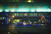 Jiangsu Province Framed Prints - Illuminated Signs Brighten  A Shanghai Framed Print by Justin Guariglia