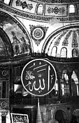 Hagia Sophia Prints - Inside the Sofya Print by John Rizzuto