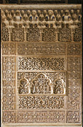 The Two Sisters Art - Islamic Carvings, Alhambra, Spain by Sheila Terry