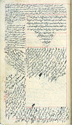 Procedures Prints - Islamic Chemical Medicine Manuscript Print by Science Source
