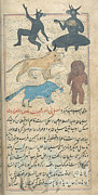 Djinn Posters - Islamic Demons, 18th Century Poster by Photo Researchers