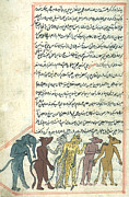Djinn Prints - Islamic Demons, Jinns, 16th Century Print by Photo Researchers