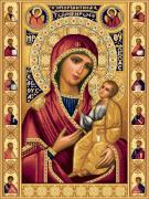 Virgin Mary Tapestries - Textiles Metal Prints - Iveron Theotokos Metal Print by Stoyanka Ivanova