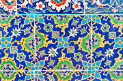 Sultanahmet Posters - Iznik Ceramic Tile From The Topkapi Palace Poster by Salvator Barki