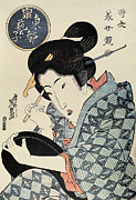 Portrait Woodblock Prints - Japan: Geisha Print by Granger