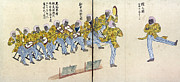 Blackface Prints - Japan: Minstrel Show, 1854 Print by Granger