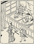 Japan: Samurai, 1700 Print by Granger