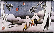 Japanese Landscape Framed Prints - JAPAN: TRAVELERS, c1840 Framed Print by Granger