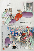 War Thunder Framed Prints - JAPANESE CARTOON, c1895 Framed Print by Granger