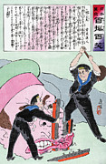 Russo Japanese War Posters - JAPANESE CARTOON, c1905 Poster by Granger