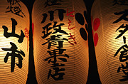 Write Prints - Japanese Lanterns Print by Allan Seiden - Printscapes