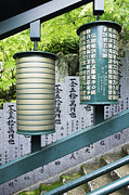 Miyajima Posters - Japanese Prayer Wheels Poster by Jeremy Woodhouse