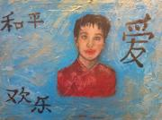 Daughter Pastels Posters - Jenna in Chinese Dress Poster by Dan Brown