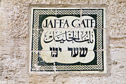 Languages Posters - Jerusalem, Israel, Detail Of Jaffa Gate Poster by Richard Nowitz