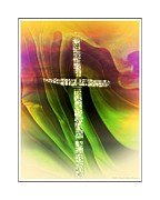 Religious Artist Art - Jeweled Cross by Michelle Frizzell-Thompson