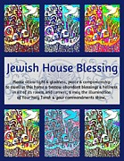 Yiddish Prints - Jewish House Blessing City Of Jerusalem Print by Sandra Silberzweig