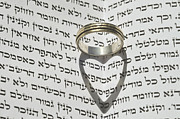 Wedding Ring Framed Prints - Jewish Wedding concept  Framed Print by Shay Levy