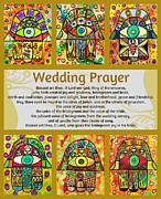 Engagement Digital Art Prints - Jewish Wedding Prayer Golden Hamsa Print by Sandra Silberzweig