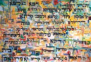 Jerusalem Paintings - Kaddish after finishing a tractate of Talmud by David Wolk