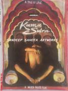 Kama Sutra Paintings - Kama Sutra by Sandeep Kumar Sahota