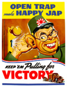 United States Government Prints - Keep em Pulling For Victory Print by War Is Hell Store