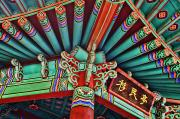 Red Roof Framed Prints - Kepaniwai Pagoda Framed Print by Ron Dahlquist - Printscapes