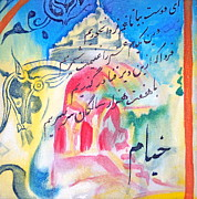 Poetry Paintings - Khayyam by Khalid Hussein