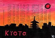 Red Buildings Drawings Framed Prints - Kyoto Japan Skyline Framed Print by Jera Sky