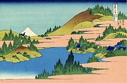 Block Print Paintings - Lake Hakone Segami Province by Pg Reproductions