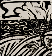 Lino Print Reliefs Posters - Land Sea Sky In Black and White Poster by Caroline Street