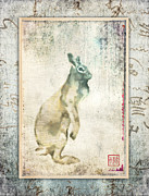 Rabbit Digital Art Metal Prints - Lapin du Jour Metal Print by Carol Leigh
