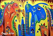Adel Jarbou Art - Libyan Legends by Adel Jarbou