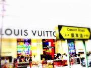 Luxury Digital Art Acrylic Prints - Luxury shopping for Chinese in Hong Kong  Acrylic Print by Funkpix Photo  Hunter