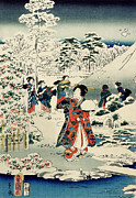 Snow-covered Landscape Painting Posters - Maids in a snow covered garden Poster by Hiroshige
