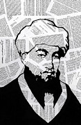 1513 Prints - Maimonides Print by Anshie Kagan