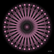 Metaphysics Prints - Mandala No. 36 Print by Alan Bennington