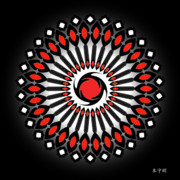 Tantric Framed Prints - Mandala No. 42 Framed Print by Alan Bennington