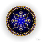 Metaphysics Prints - Mandala No. 77 Print by Alan Bennington