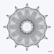 Metaphysics Posters - Mandala No. 78 Poster by Alan Bennington