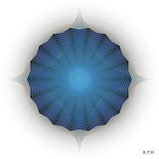 Metaphysics Prints - Mandala No. 89 Print by Alan Bennington