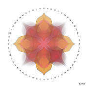 Metaphysics Prints - Mandala No. 90 Print by Alan Bennington