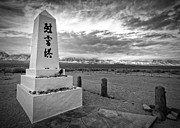 Monolith Framed Prints - Manzanar Cemetery Framed Print by Troy Montemayor