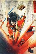 Utagawa Kuniyoshi - Masakiyo blown up by mine