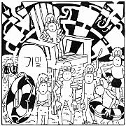 Yonatan Drawings - Maze Cartoon of Team Of Monkeys Lifeguards by Yonatan Frimer Maze Artist