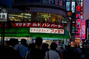 Businesses Prints - Mcdonalds Restaurant In Tokyo Japan Print by Everett