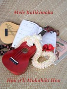 Mele Kalikimaka Hauoli Makahiki Hou Print by Mary Deal