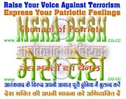 'mera Desh - My Country Channel Of Patriots - Logo' Print by Sudhir Kumar Kaura