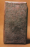 1400 Prints - Mesopotamian Cuneiform Print by Granger